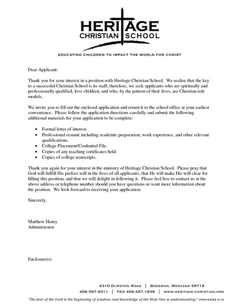 Business Letter Of Interest best photos of formal letter of interest sle business