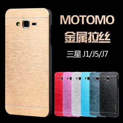 Hardcase Motomo Samsung J5 2016 J510 J5 Baru Metal jual beli metal motomo samsung galaxy j1 j2 j5 j7
