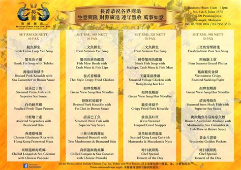 jade melbourne new year menu 20 places in klang valley serving 8 course meals for cny