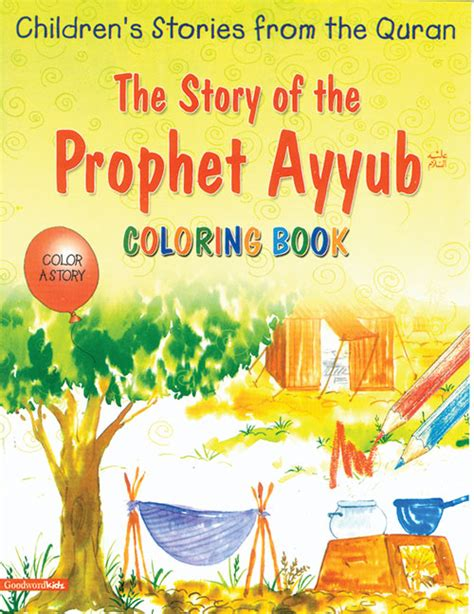 story   prophet ayyub colouring book goodword islamic books
