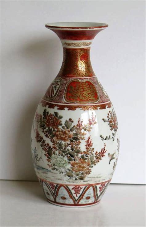 Painted Japanese Vase by Japanese Satsuma Vase Porcelain Painted 19th