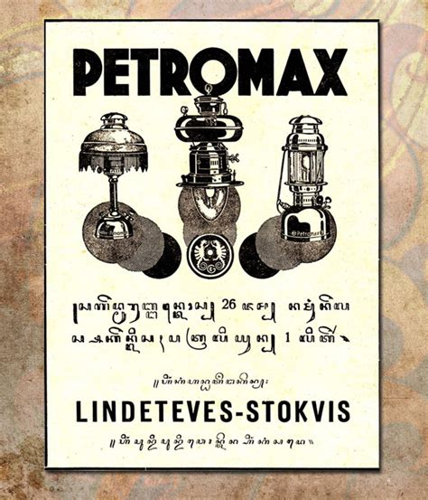 Poster Kayu Iklan Opelette Jadul iklan jadul satu by elitperdana on deviantart