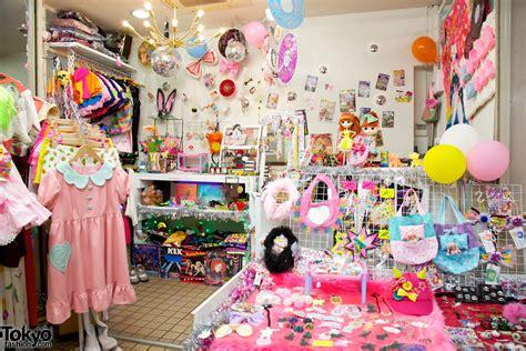 fashion doll shop broken doll japan