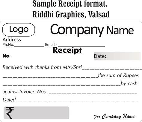 cash receipt format dharmeshtshah