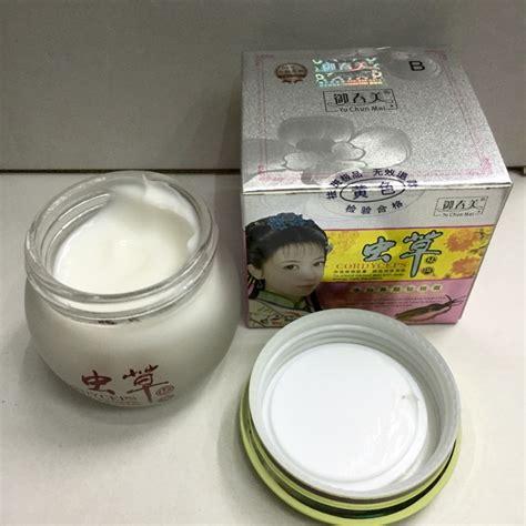 Sabun Yu Chun paket yu chun mei cordyceps series sabun yu chun