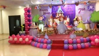 bday decoration theme sofia the birthday theme