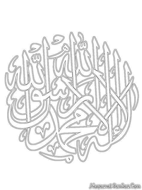 Gambar Mewarnai Kaligrafi Nabi Muhammad | Mewarnai Gambar