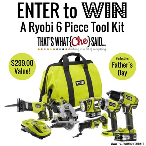 Power Tool Giveaway - ryobi tool giveaway 6 piece combo kit that s what che said