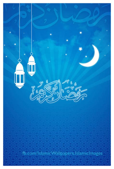 25 ramadan 2012 beautiful greeting cards and images islam world s greatest religion