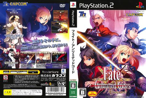 fate stay night unlimited codes side by side comparison video fate unlimited codes フェイト アンリミテッドコード dirty cheater jppm