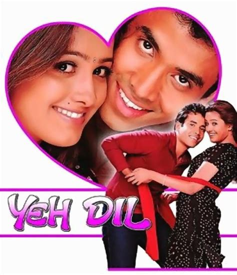 film india yeh dil yeh dil full movie download hd download ne yo sick