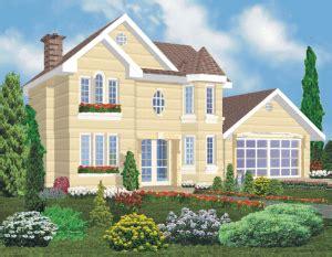 create my house myhouse تصميم المنازل بالصور الملونة و الثلاثية الأبعاد