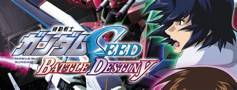 Battle For Destiny gundam seed battle destiny sur ps vita infos news
