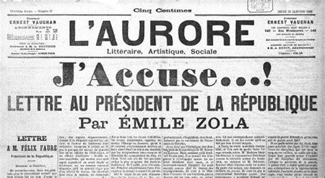 Resume J Accuse Zola by J Accuse Emile Zola Commentaire De La Conclusion