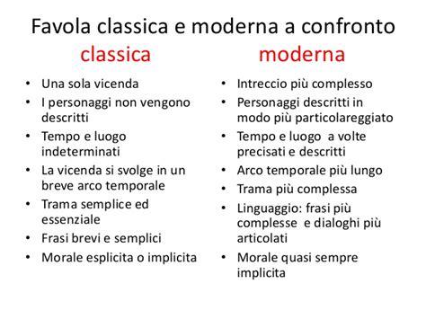 favola modà testo favola classica e moderna