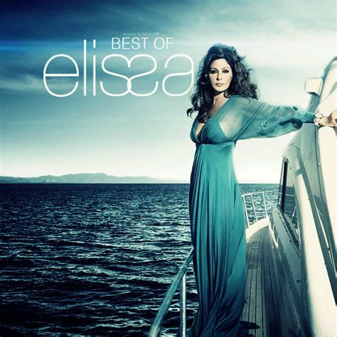 download elissa songs elissa the best of by antoniomr on deviantart