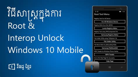 windows 10 mobile development tutorial how to root interop unlock the windows 10 mobile devices