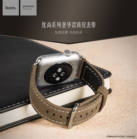 Apple 42mm Kulit hoco luxury style leather band for apple 42mm series 1 2 3 khaki jakartanotebook