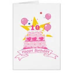 10 year birthday cards zazzle