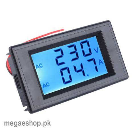 Dual Digital Voltmeter Plus Ammeter Er Meter 220v ac voltmeter dual digital display voltage current lcd