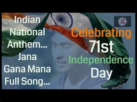full song of jana gana mana jana gana mana full song जन गण मन book show 9007563923