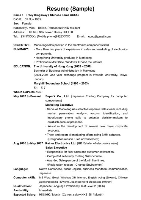 cosmetology resume best template collection