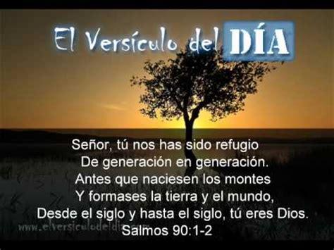 versiculos y textos biblicos para el dia de las madres el versiculo del dia com salmos 90 v1 2 youtube