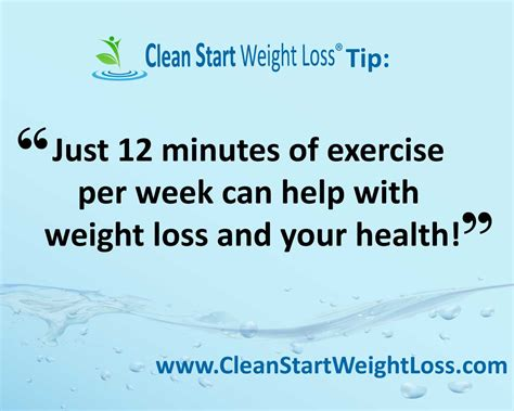 Free Weight Loss Tip Leave The by Clean Start Weight Loss Weight Loss Tips 12 Minutes Of