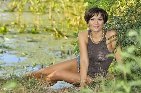 russian naturalist great ukrainian bride
