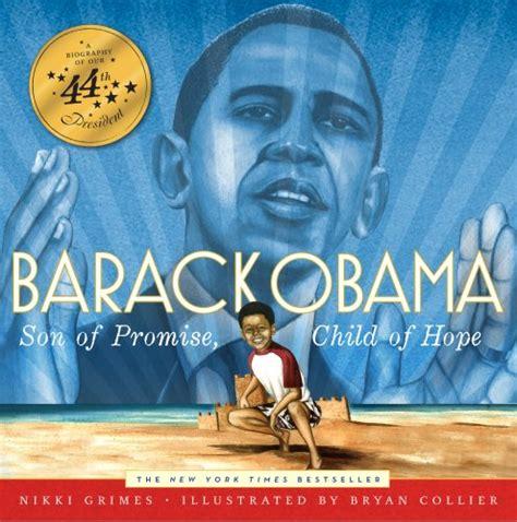 biography autobiography children s books children nonfiction biography autobiography