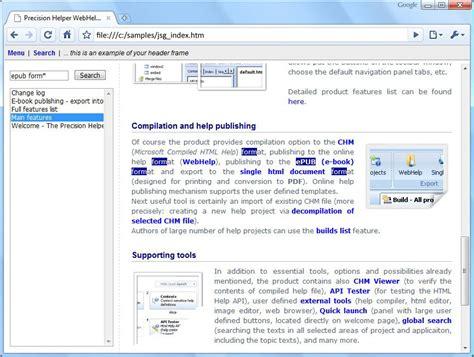 html layout engine javascript portable javascript sitesearch generator full windows 7