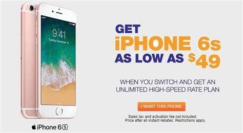 metropcs  sell   iphone    cnet