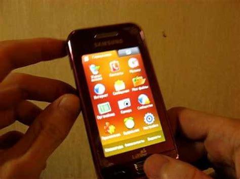 reset samsung java samsung star gt s5230 telefoonblokkering resetten doovi
