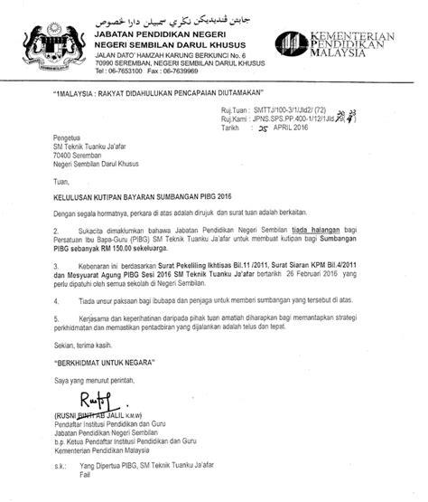 1 surat kelulusan kutipan bayaran sumbangan pibg 2016 pibg sttj 2017