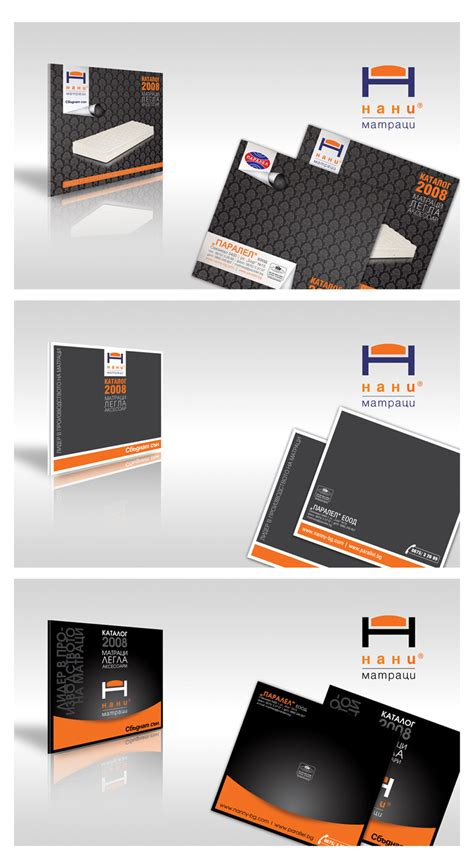 catalog cover design and artwork cover catalogue for mattress by clams4 on deviantart