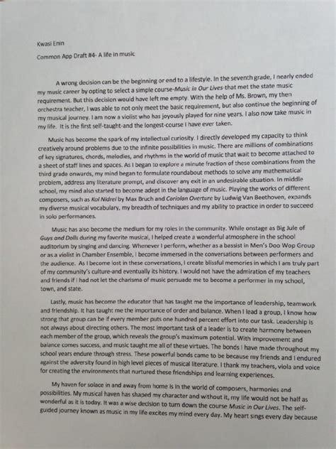 Zs Offer Letter league essays 50 successful league application