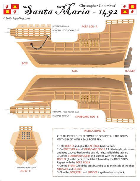 boat paper plans santa maria columbus ship paper model paper toys models