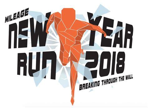 new year 2018 run mileage new year run 2018 just run lah