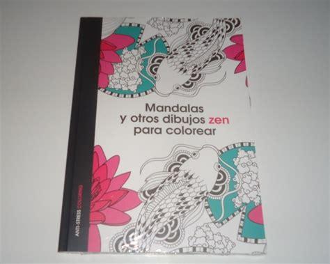 libro corpus hermeticum y otros libro mandalas y otros dibujos zen para colorear bs 2 500 000 00 en mercado libre