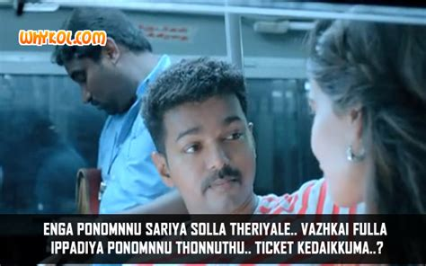 tamil movie love dialogues pictures vijay love proposal scene from the tamil movie theri