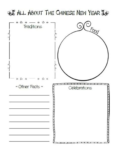 new year traditions worksheet all about the new year lesson printable the