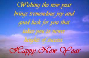 new year wishes for friends 24 best new year wishes