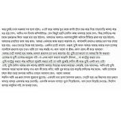 Www Choda Choder Story Bangla  Adanihcom