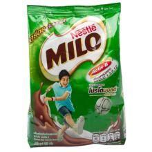 Nestle Milo Active Go 300 Gr milo suppliers exporters on 21food