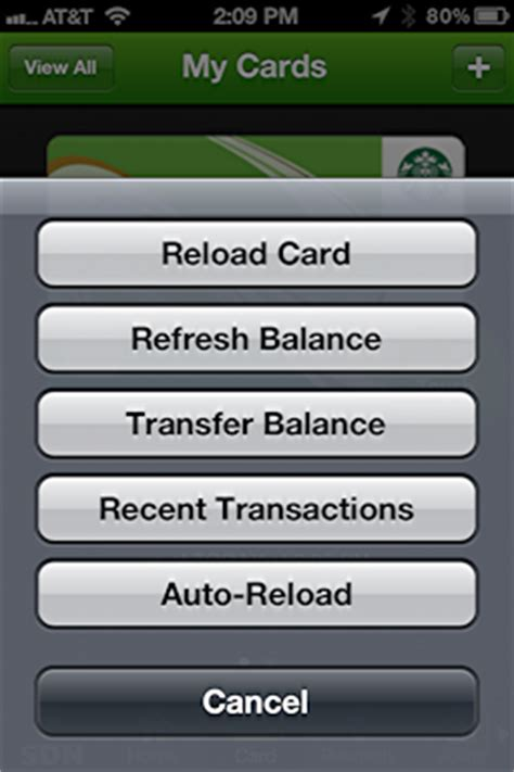 Transfer Starbucks Gift Card To Another Card - starbucks gift card balance transfer gift ftempo