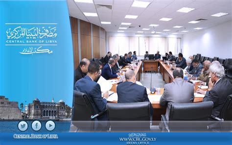 Central Bank Of Libya Letter Of Credit central bank of libya official website
