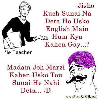funny picture sahi sawal ka ajeeb jawab | pak101.com