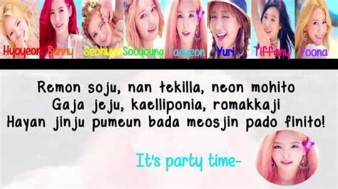 party in your bedroom lyrics girls generation snsd 소녀시대 party color coded lyrics