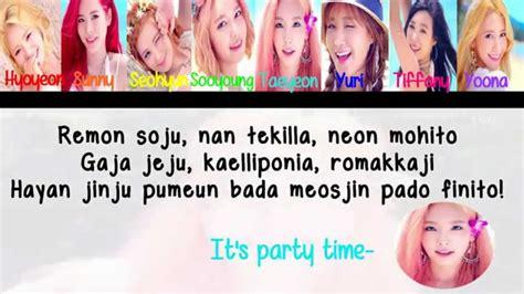 party in your bedroom lyrics turn your radio on lyrics myideasbedroom com