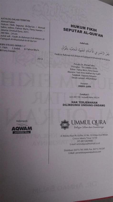 Mukhtashar Shahih Muslim Imam Al Mundziri Ummul Qura buku hukum fikih seputar al qur an 200 persoalan khilafiyah